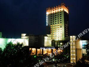 金陵溧陽賓館