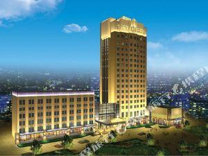 宜興國際飯店