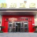 銀座佳驛酒店(萊蕪鳳城西大街店)