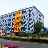 桔子水晶酒店(北京崇文門店)酒店預訂