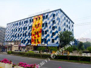桔子水晶酒店(北京崇文門店)