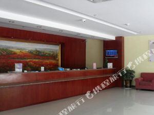 銅仁華夏酒店