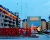 泰安麗景新天地酒店
