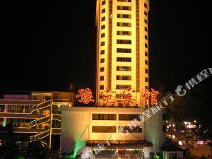 南陽豫宛賓館