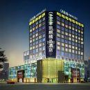 長春凱麒精品酒店