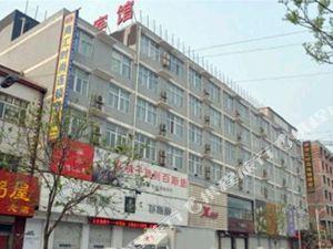 大名商匯時尚酒店