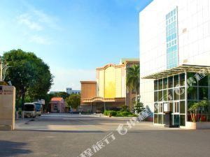 漳州薌江酒店