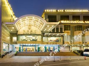 廣東珠島賓館(Zhudao Hotel)