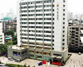 廣東郵電大廈