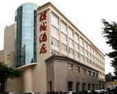 深圳聯城酒店