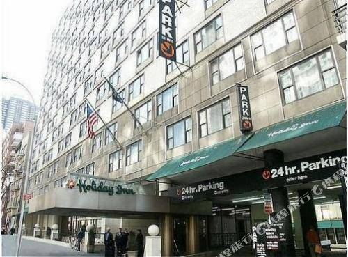 the watson hotel formerly holiday inn manhattan 57th street 50 off booking ctrip. Black Bedroom Furniture Sets. Home Design Ideas