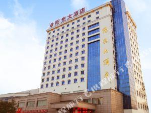 衡水陽光大酒店