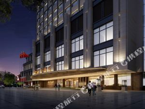 沈陽北辰大酒店