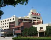 上海紫藤賓館