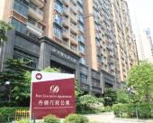 廣州丹頓行政公寓
