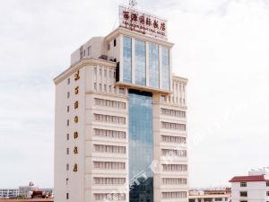襄陽麗源國際飯店