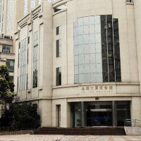 上海金燕大廈酒店預訂