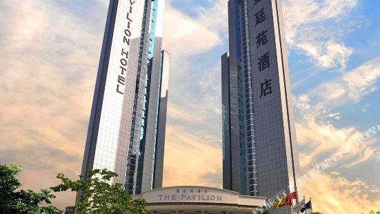 深圳中洲聖廷苑酒店(原聖廷苑酒店)