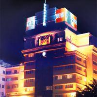 珠海聚龍酒店(會所)酒店預訂