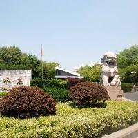上海景苑水莊酒店酒店預訂