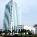 台州鑫都國際大酒店