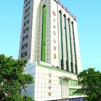 廣州新世界大酒店酒店預訂