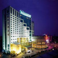 杭州星都賓館酒店預訂
