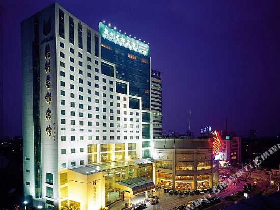 Hangzhou Capital Star Hotel