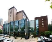 浙江慶華飯店