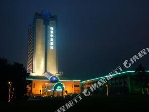 儀征怡景半島酒店