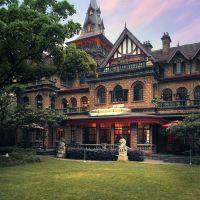 上海衡山馬勒別墅飯店酒店預訂