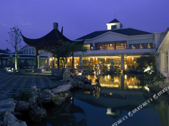 Jinling Resort