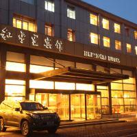 北京和平里賓館酒店預訂