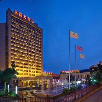無錫大飯店酒店預訂