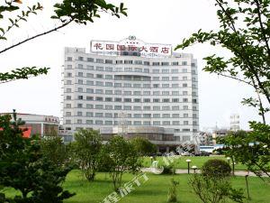 揚州花園國際大酒店