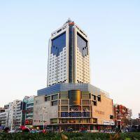 鎮江國際飯店酒店預訂