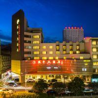 杭州臨平大酒店酒店預訂