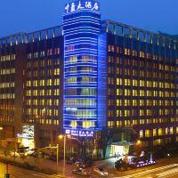 杭州中豪大酒店酒店預訂