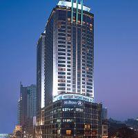 重慶希爾頓酒店酒店預訂