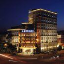 安吉緣通國際酒店