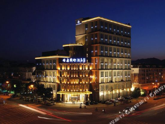 Yuantong International Hotel