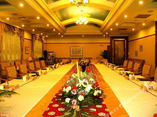 北京外國專家大廈(Foreign Experts Building)會議室