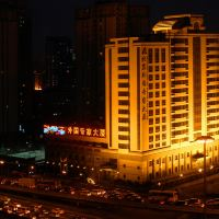 北京外國專家大廈酒店預訂