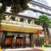 貴州能輝酒店