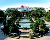 湘潭盤龍山莊大酒店