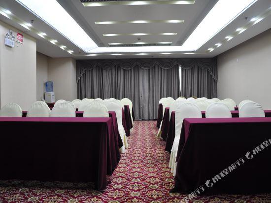 深圳楚天大酒店會議
