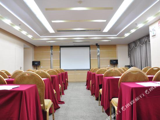 深圳楚天大酒店(Grand Chu Hotel)會議室