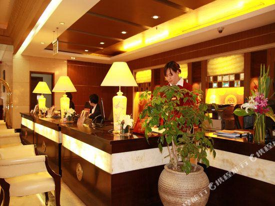 上海寶安大酒店(Baoan Hotel)公共區域