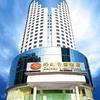 深圳景田酒店酒店預訂
