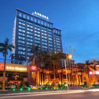 珠海南洋海景酒店酒店預訂